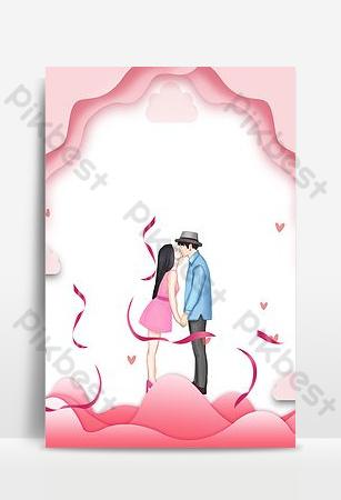 我們結婚了白色卡通婚禮海報 背景 模板 PSD