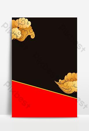 中國風雲紋茶具psd分層主圖背景圖片 背景 模板 PSD