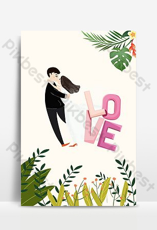 我們結婚了海報背景圖片 背景 模板 PSD