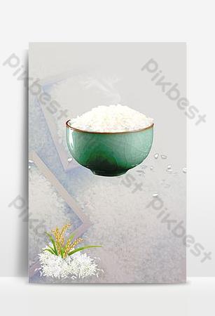 大米飯海報背景圖片 背景 模板 PSD