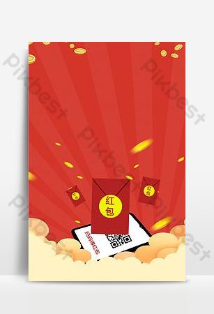 preste atención al cartel de promoción educada del código de escaneo qr Fondos Modelo PSD