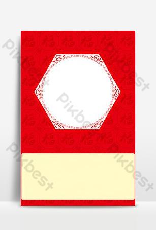 Plantilla de fondo de cartel de borde de estilo chino retro sobre fondo rojo Fondos Modelo PSD