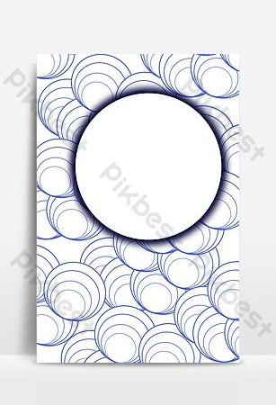 時尚簡約創意個性雲紋海報背景 背景 模板 PSD