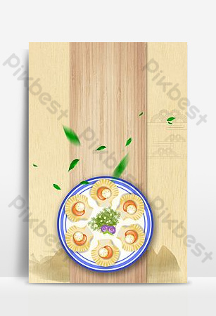 Scallop Seafood Food Advertisement Backgrounds Template PSD
