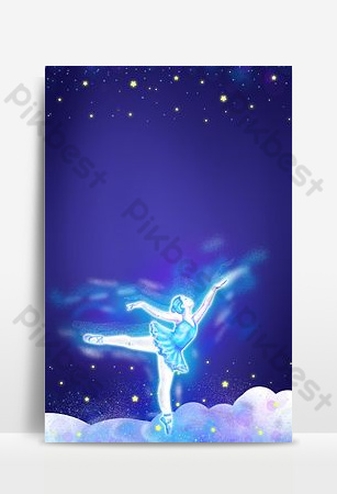 藍色卡通芭蕾舞蹈寒假入學培訓報名海報 背景 模板 PSD