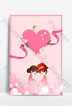 綠色浪漫我們結婚psd分層h5背景圖片 背景 模板 PSD