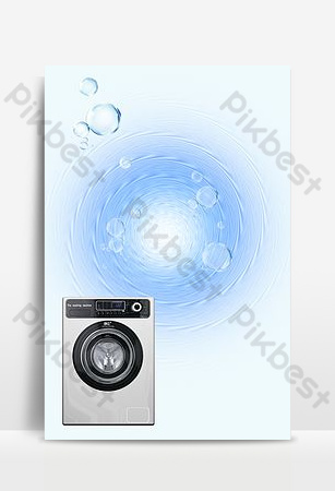 Washing machine shopping mall promotion blue advertising product poster Backgrounds Template PSD
