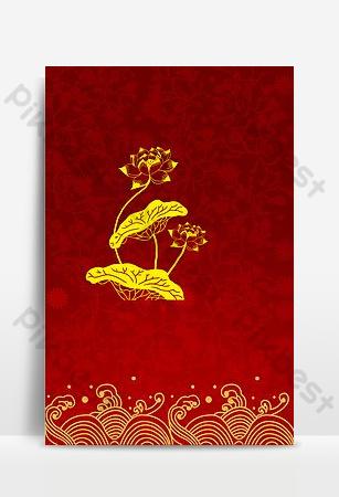 雲紋中國風紅色邀請海報背景 背景 模板 PSD
