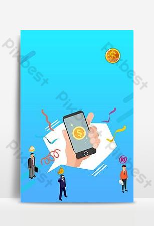 藍色漸變手機物聯網互聯網業務 背景 模板 PSD