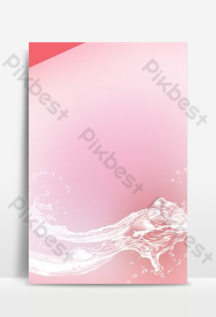 Red pomegranate series cosmetics skin care products pink lace through train Backgrounds Template PSD