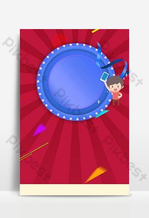 掃描代碼以發送大禮物紅色卡通跟隨我們海報 背景 模板 PSD