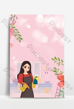 Pink vector cartoon warm housekeeping service poster background Backgrounds Template PSD