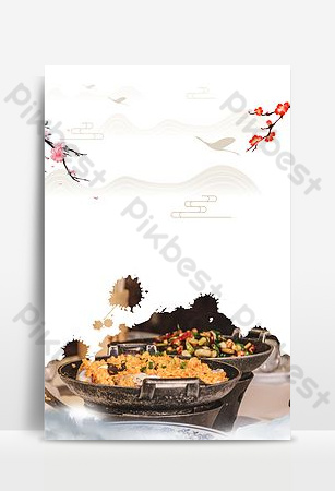 Red brown Chinese style cuisine delicious seafood hot pot shop gourmet Backgrounds Template PSD