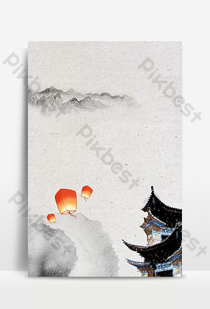 中國風水傳統屋簷 背景 模板 PSD