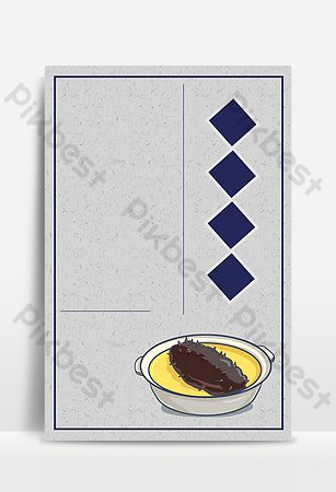 Republic of China sea cucumber food promotion food advertisement Backgrounds Template PSD