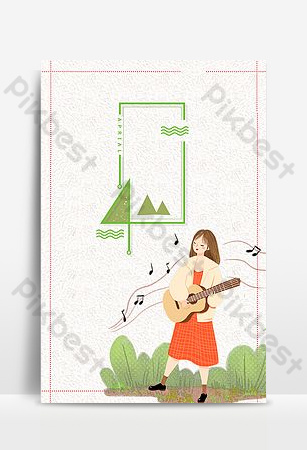 الأدبية الطازجة وبسيطة الغيتار التدريب ملصق صورة الخلفية خلفيات قالب PSD