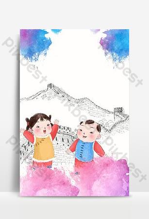 中國娃娃我的中國夢海報背景圖片 背景 模板 PSD