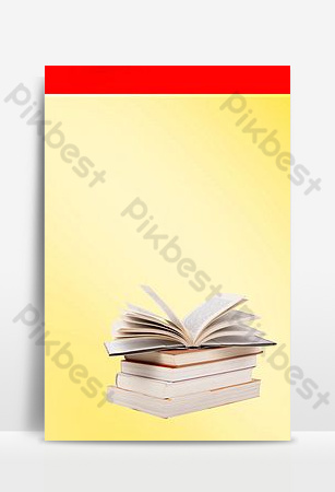 الملكية الفكرية كتاب ياباني H5 صورة الخلفية خلفيات قالب PSD