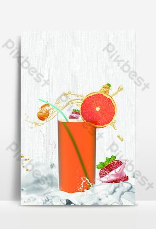 紋理底紋西柚汁海報 背景 模板 PSD