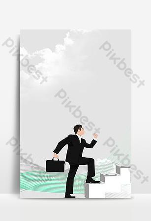企業文化向前發展 背景 模板 PSD
