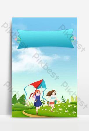 手繪diy風箏活動單頁背景圖片 背景 模板 PSD