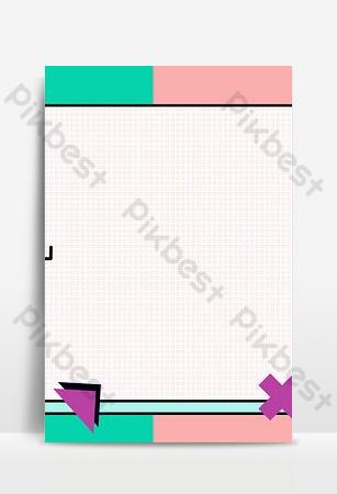 幾何圖形時尚文藝孟菲斯電子商務 背景 模板 PSD