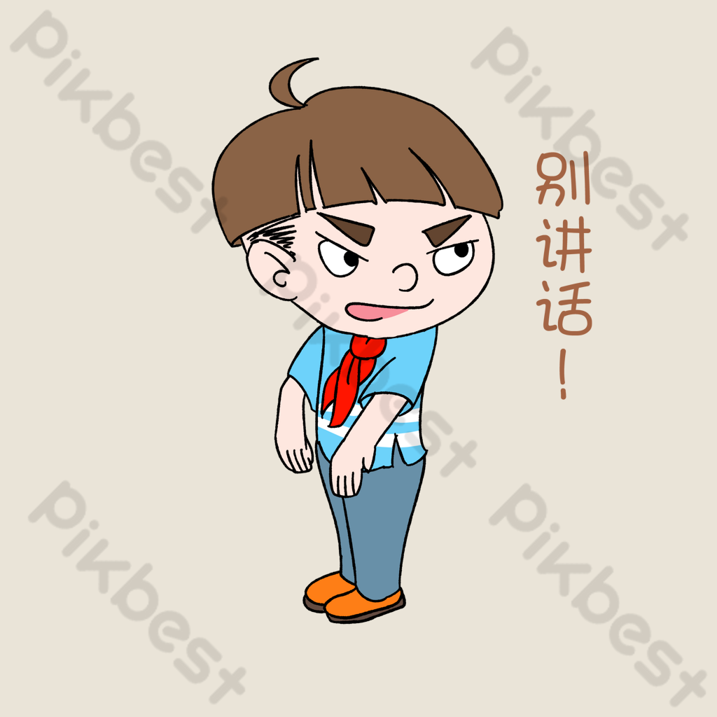 Start School Boy Expression Don T Speak Illustration Png Images Psd Free Download Pikbest