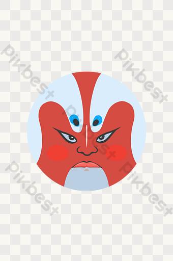 gambar desain wajah png kartun vektor download gratis pikbest gambar desain wajah png kartun vektor