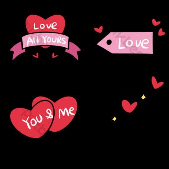 أنا أحبك عيد الحب تسمية الحب صور PNG قالب PSD