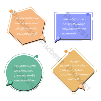 Reference Quotation Border Series Framework PNG Images Template PSD