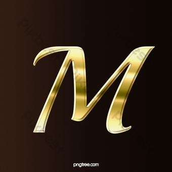 خطاب م الذهب حرف الحروف المعدنية صور PNG قالب PSD