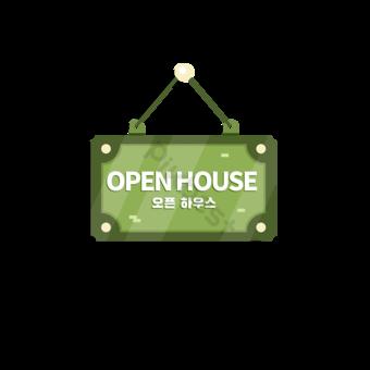 Dibujado a mano simple retro puerta abierta tienda de elementos de la etiqueta Elementos graficos Modelo PSD