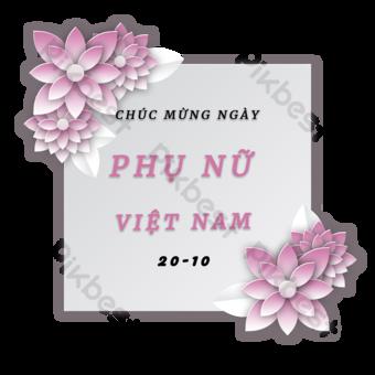 Día de las mujeres vietnamitas Frontera simple flor Elementos graficos Modelo PSD