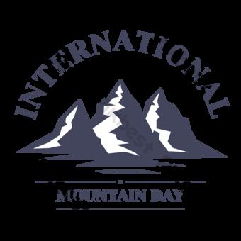 Silueta de la silueta de la montaña de la montaña de la montaña internacional Elementos graficos Modelo PSD