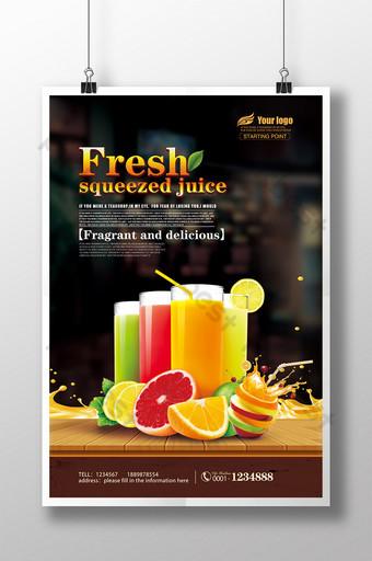 Nagyeyelong sariwang lamutak na orange juice prutas na promosyon ng inumin poster PSD template Template PSD