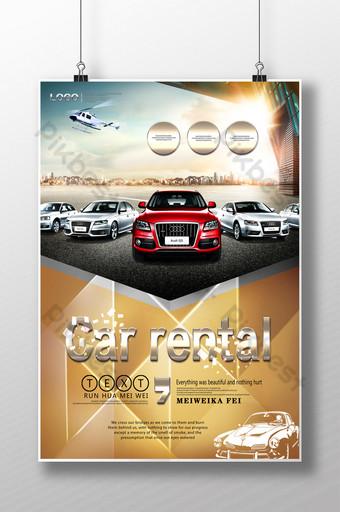 ملصق تأجير السيارات قالب PSD