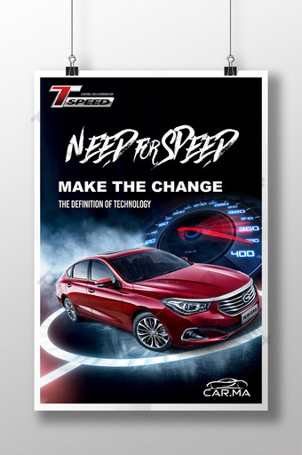 GAC Trumpchi sense of science and technology car advertising poster Template PSD