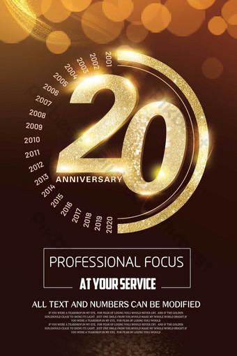 celebración de aniversario de empresa de gama alta creativa diseño de cartel de tienda corporativa Modelo PSD