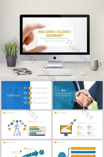 teknologi e commerce ppt internet PowerPoint Templat PPTX
