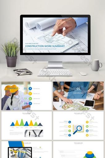 Résumé du rapport de travail de l'industrie de la construction à China Construction Engineering PowerPoint Modèle PPTX