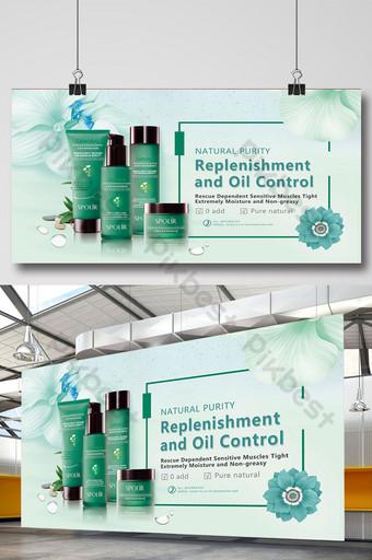 cosméticos productos para el cuidado de la piel loción de belleza cartel publicitario banner Modelo PSD