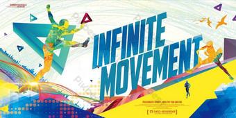 運動無極限運動健身標語海報設計 模板 PSD