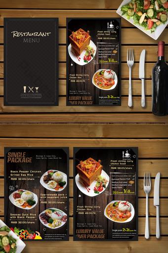 餐飲酒店美食套餐菜單 模板 PSD