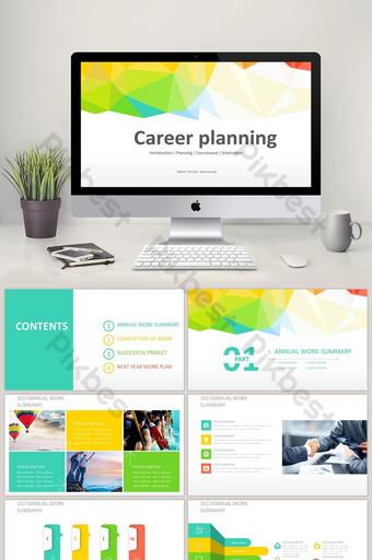 perencanaan karir poligon berwarna-warni yang kreatif, resume pribadi ppt PowerPoint Templat PPTX