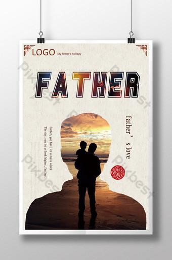 diseño creativo del cartel del estilo chino de la montaña del amor del padre Modelo PSD