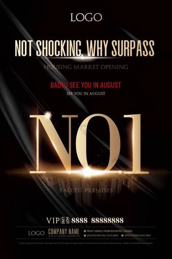 Poster quảng cáo sự kiện bất động sản sáng tạo NO1 khai mạc vàng đen Bản mẫu PSD