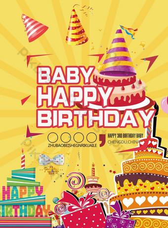 download de design de pôster de feliz aniversário de bebê Modelo PSD