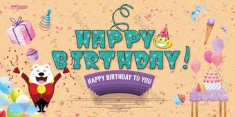 estilo desenho animado feliz aniversário festa design de pôster Modelo PSD
