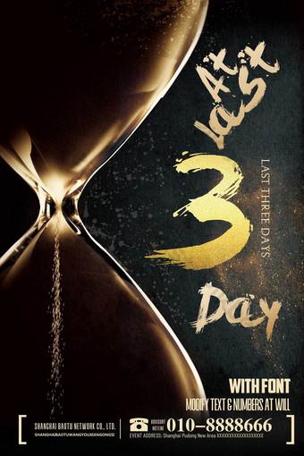 poster promosi real estat jam pasir emas hitam hitung mundur Templat PSD