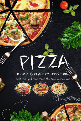 cartel de comida de pizza creativa Modelo PSD